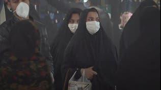 فوبيا كورونا تجتاح الشارع الإيراني.. لا نعرف ماذا نفعل؟