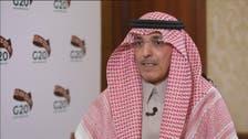 مالی مضبوطی کی بنیاد پر عالمی بحران کا مقابلہ کر رہے ہیں: سعودی وزیر خزانہ