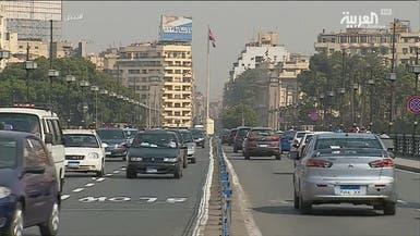 صندوق النقد: اقتصاد مصر يتصدر عربياً بعد كورونا