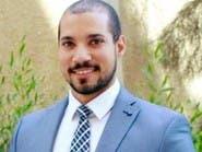 مصر.. توقيف داعية شهير ومنعه من الخطابة بسبب تدوينة غامضة