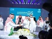 فرصة أرض وقرض.. 4 مذكرات لدعم مشاريع السعوديين