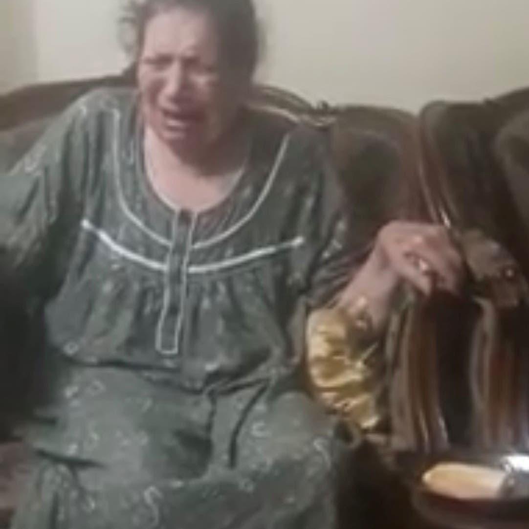 التوصل لمعذبة المسنة الباكية في مصر والنائب العام يأمر بحبسها