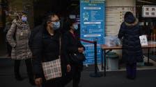 كورونا يرعب البورصات الأوروبية.. وميلانو تخسر 5%