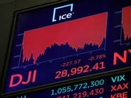 هلع طفرة كورونا يهوي بالأسهم الأميركية