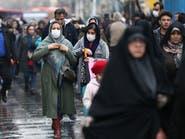 صحيفة فرنسية: النظام الإيراني يخفي حقيقة تفشي كورونا