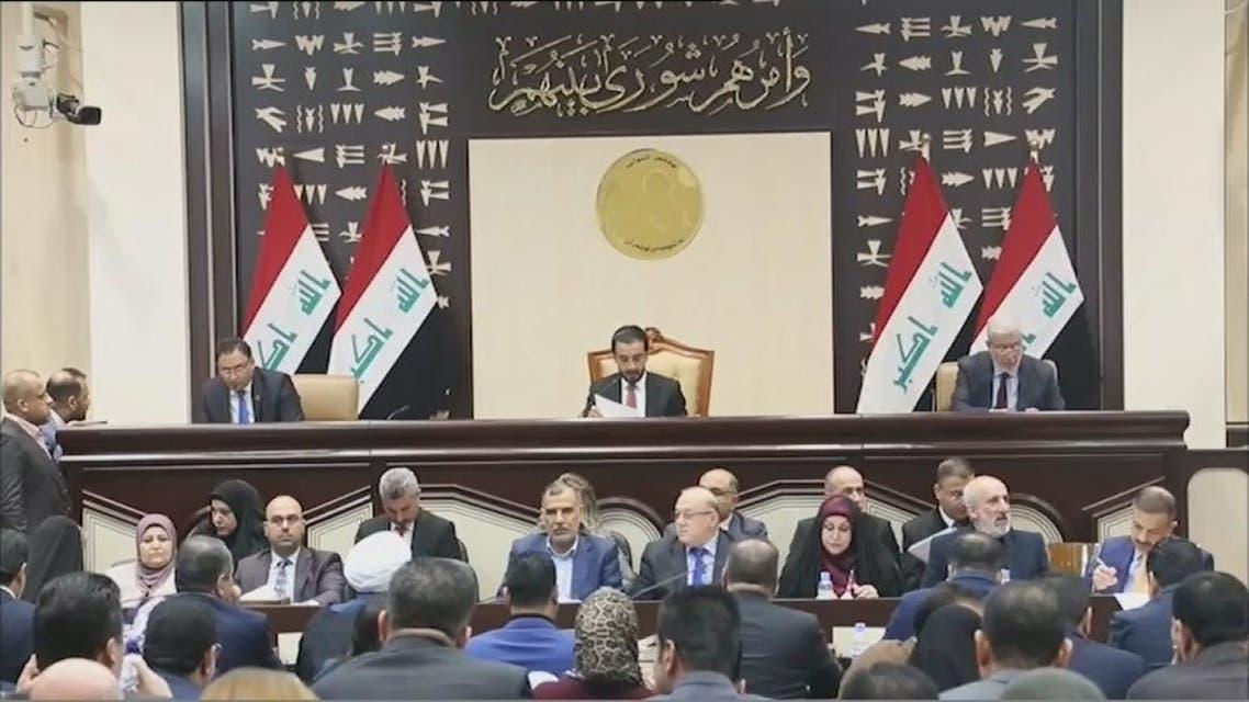 العراق.. حكومة علاوي.. اختبار الثقة الخميس