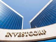 إنفستكورب تستحوذ على عقارات سكنية في فلوريدا بـ164 مليون دولار