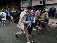 صدامات في بغداد بين الأمن والمحتجين.. ومقتل متظاهرين