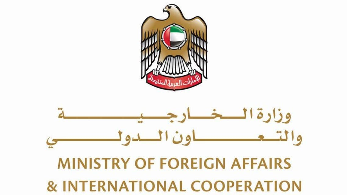 Ministry of Froeign Affairs and International cooperation