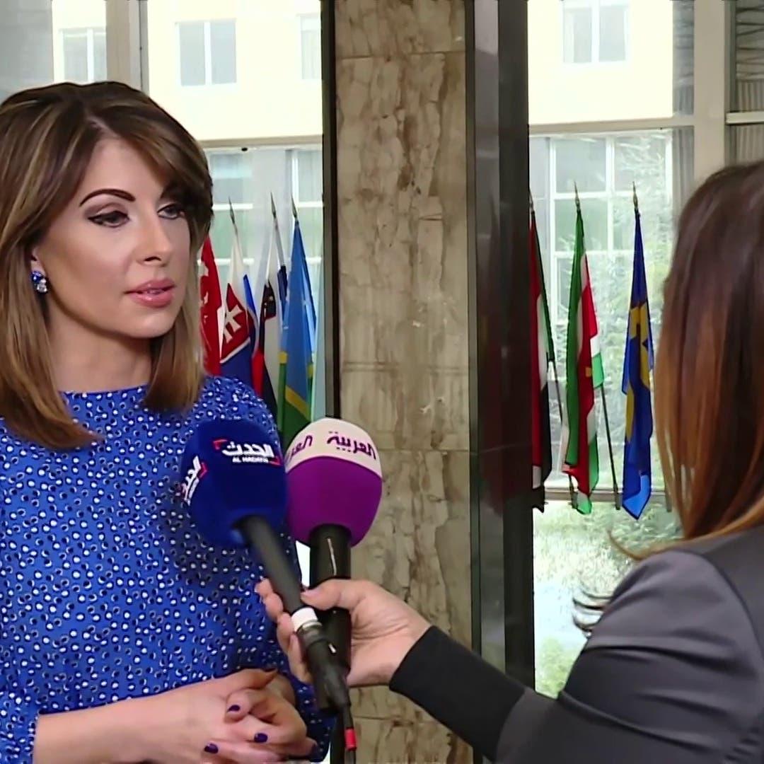 واشنطن: الوضع في إدلب مقزز وعلى روسيا وإيران حماية المدنيين