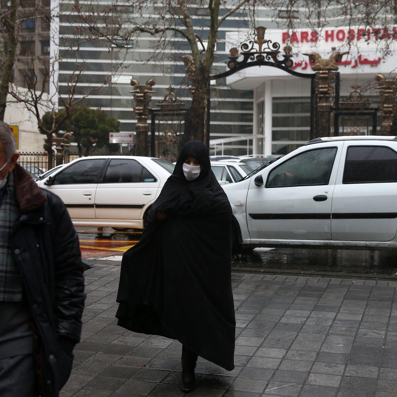 تقرير أميركي: كورونا قد يتحول وباء بالشرق الأوسط بسبب إيران