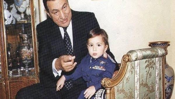 مبارك وحفيده الراحل محمد