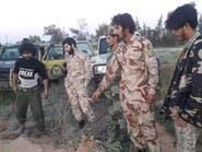 الجيش الليبي: ميليشيات الوفاق خرقت الهدنة