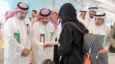 بالصور.. مطارات السعودية تحتفل باليوم الوطني الكويتي