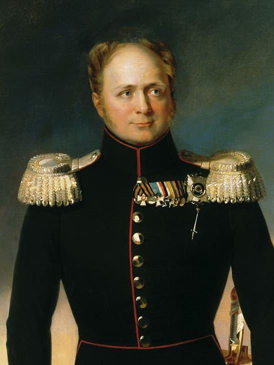 صورة للإمبراطور الروسي ألكسندر الأول