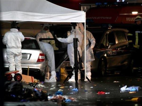 ألمانيا.. 52 جريحاً بينهم 18 طفلاً بحادث دهس خلال كرنفال