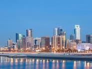 البحرين تتلقى طلبات بأكثر من 11 مليار دولار لشراء سنداتها
