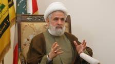 Hezbollah opposes IMF management of Lebanon's crisis: Report