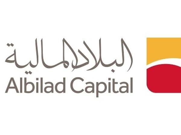 البلاد المالية تطلق أول صندوق متداول (ETF) للمتاجرة بالذهب في المنطقة