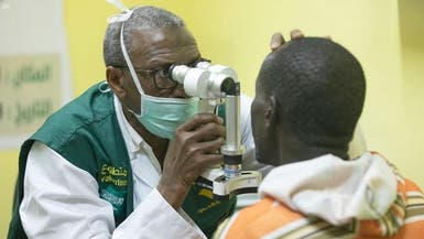 مركز الملك سلمان للإغاثة يكافح العمى في الغابون