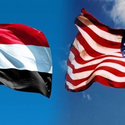 الخرطوم: نقترب من تسوية مع واشنطن بقضية تفجير السفارتين