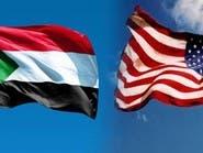 سفارة أميركا في الخرطوم: نؤيد حق التظاهر في 30 يونيو