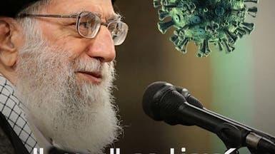 خامنئي يستغل كورونا في تبرير انصراف الإيرانيين عن الانتخابات