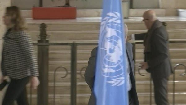 الأمم المتحدة تعلن عن حوار ليبي جديدبتونس.. وتضع شرطاً