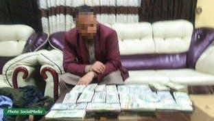 افغانستان...یک نفر به اتهام قاچاق 200 هزار دالر به ایران دستگیر شد