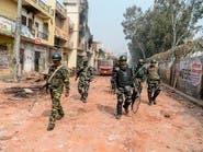 20 قتيلاً في أعمال عنف تهز الهند.. ودعوات لمنع التجول