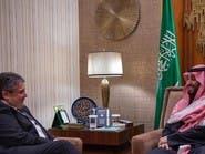 ولي العهد السعودي يلتقي وزير الخارجية الألماني السابق