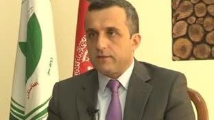 نگرانی عفو بینالملل از معرفی افراد به دادستانی کل افغانستان به اتهام «دشنام فیسبوکی»