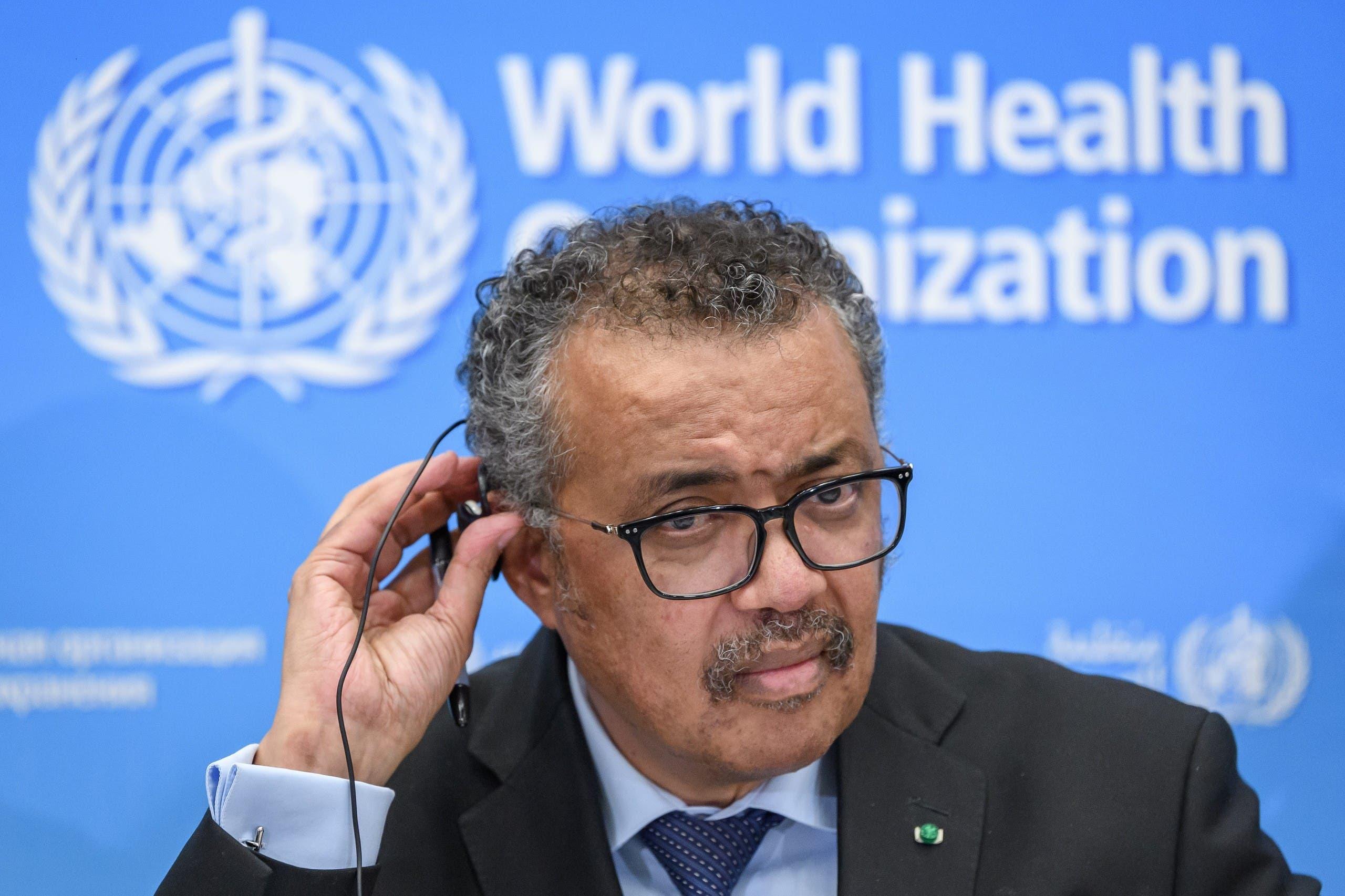 مدير عام منظمة الصحة العالمية تيدروس (أرشيفية - فرانس برس)