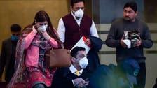 پاکستان میں چین سے پھیلنے والے مہلک کرونا وائرس کے پہلے دوکیسوں کی تصدیق