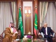 ولي العهد السعودي يجتمع مع الرئيس الموريتاني بالرياض
