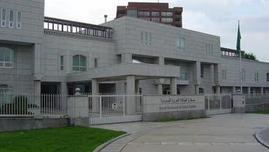 خوفاً من كورونا.. السفارة السعودية تحذر من السفر لتركيا