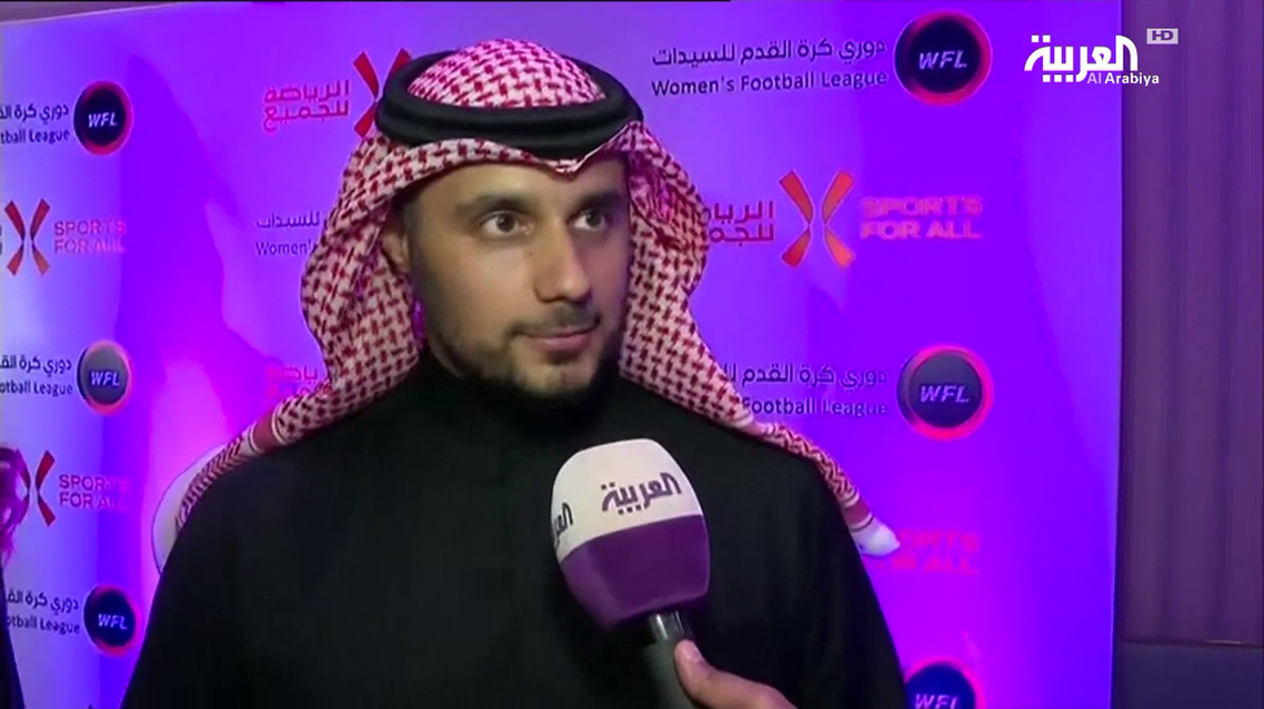 SFA President Prince Khaled bin Alwaleed bin Talal Al Saud