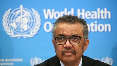 الصحة العالمية تحذر من تخفيف الحظر: الخطر قائم