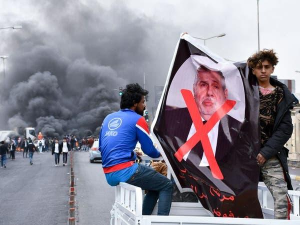 العراق.. تظاهرة لشيوخ عشائر ذي قار رفضاً لحكومة علاوي