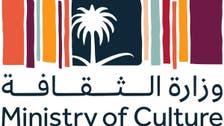 """سعودی وزارت ثقافت نے """"فیشن انکیوبیٹر"""" پروگرام کا آغاز کر دیا"""