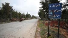 Syrian regime retakes symbolic town of Kafranbel in Idlib: Monitor