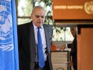 المبعوث الأممي إلى ليبيا يعلن استقالته