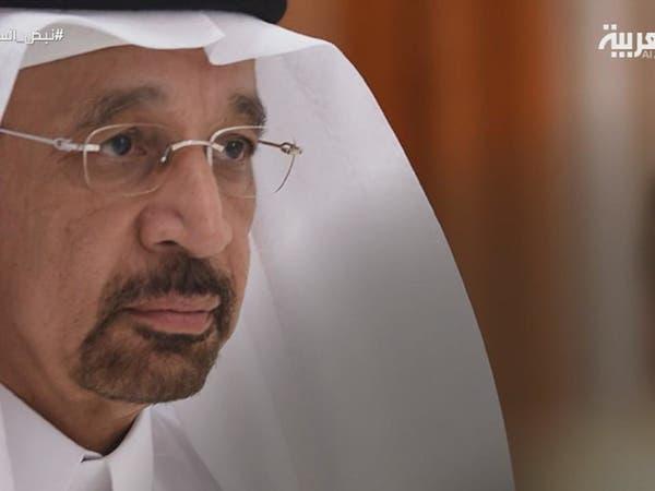 تعرف على خالد الفالح وزير الاستثمار السعودي الجديد
