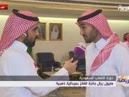 الإعلان عن إقامة أول دورة للألعاب في السعودية