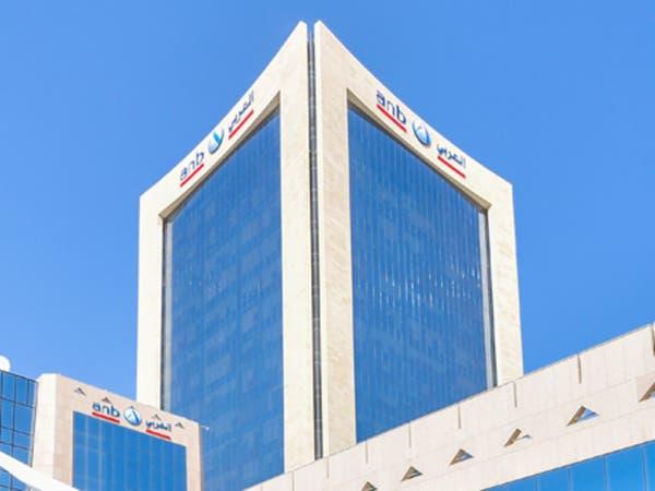"""تراجع أرباح البنك """"العربي"""" الفصلية 72% إلى 515 مليون ريال"""