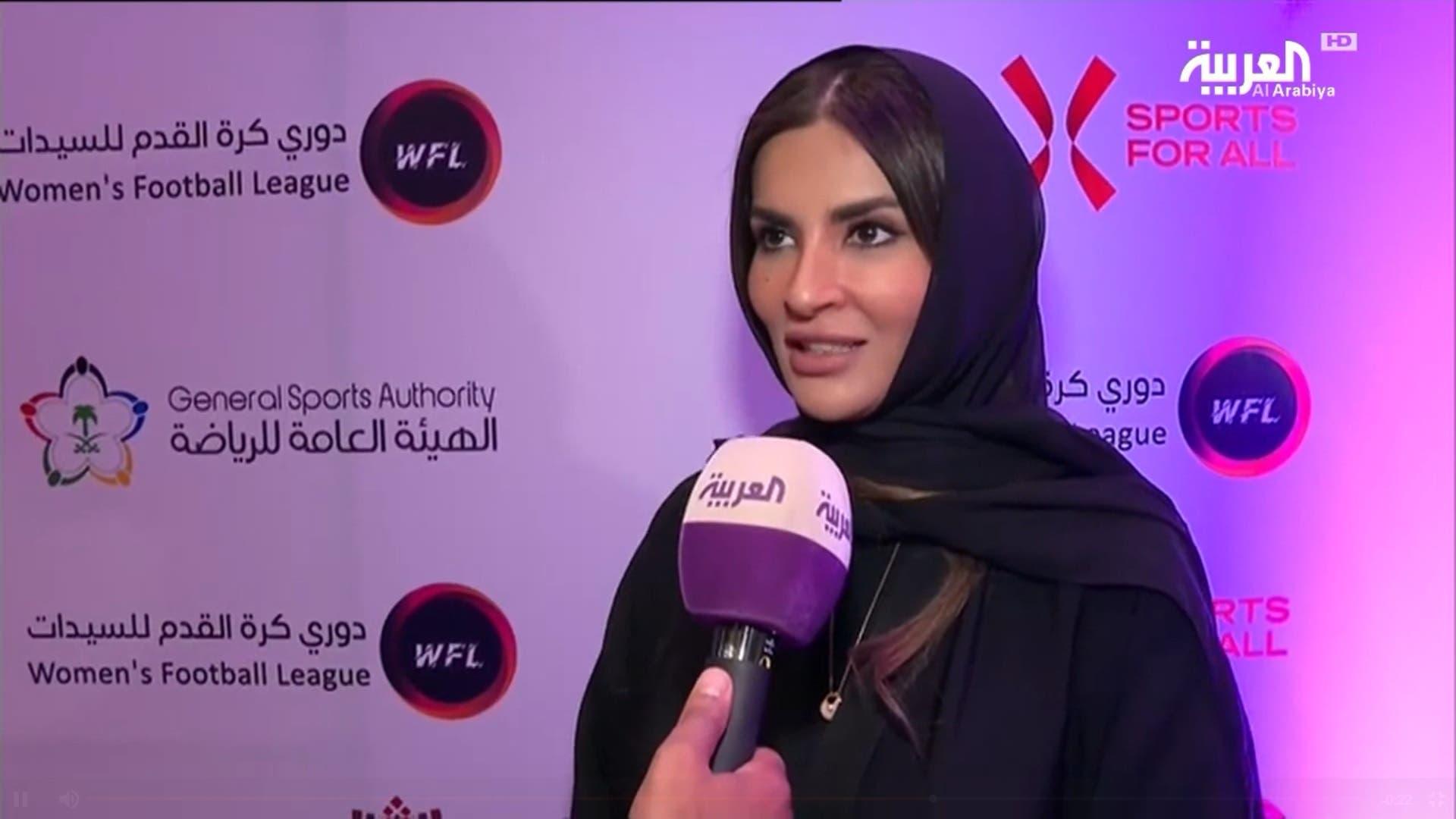 Shaima Saleh al-Husseini Al Arabiya
