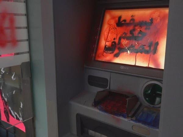 بعد تسييس دعم الصندوق.. هل يطيح كورونا بأمل لبنان بالمساعدات؟