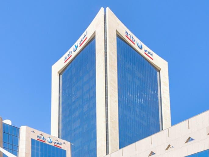 البنك العربي الوطني يعين عبيد الرشيد رئيسا تنفيذيا