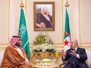 ولي العهد السعودي يبحث مع تبون سبل التعاون المشترك