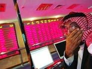 خسائر حادة لأسهم الخليج.. والسعودية تقلص الخسائر لـ 7.7%